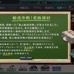 【艦これ】E-1甲の編成【秋イベ2015】