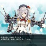 【艦これ】E-3甲の編成【秋イベ2015】