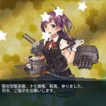 【艦これ】E-5甲終了!お疲れ様でした!