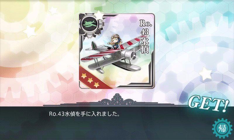 Ro.43 水偵